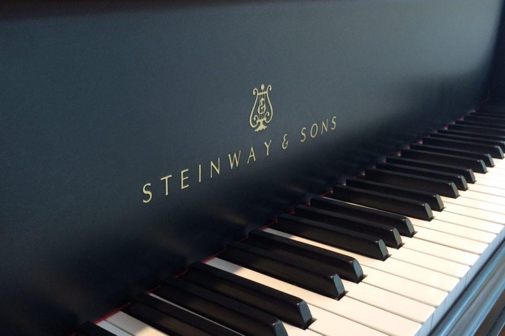 Steinway & Sons Flügel Mod. B 211