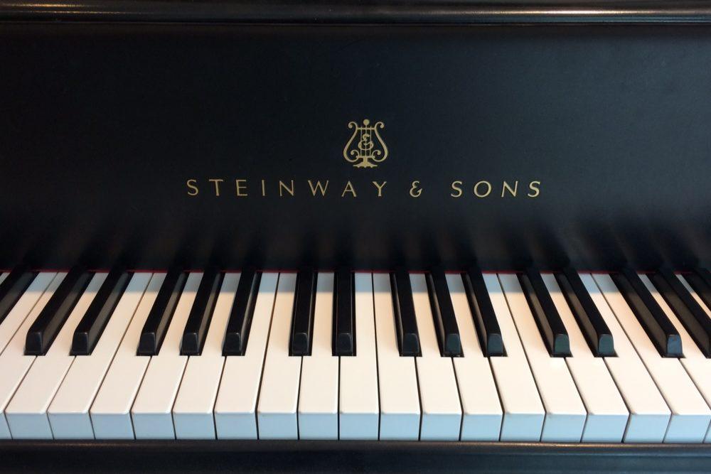 Steinway & Sons Mod. B211