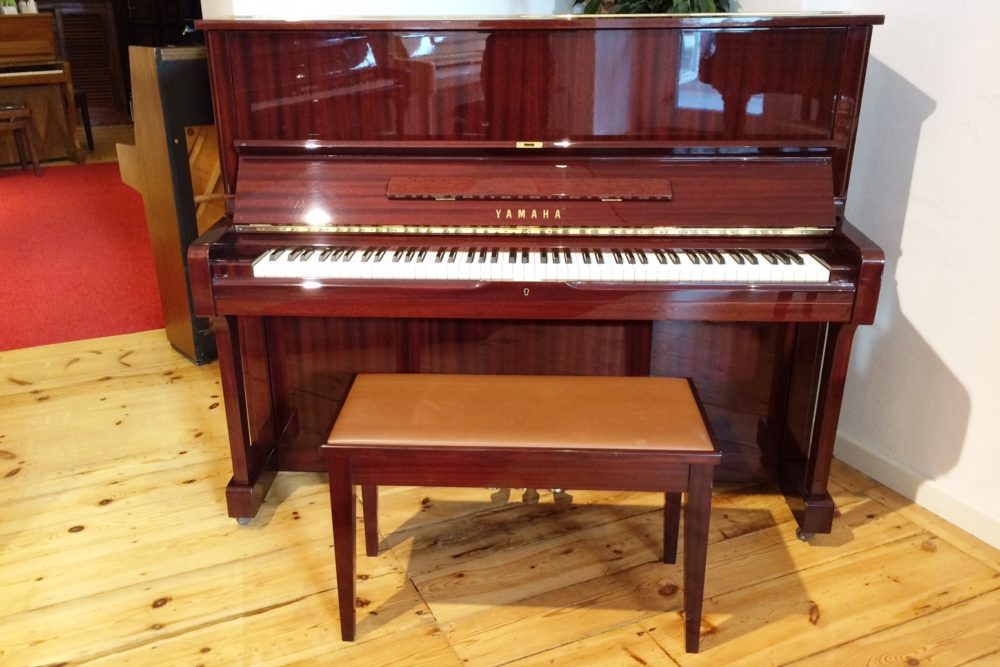 Yamaha U1 Piano Mahagoni