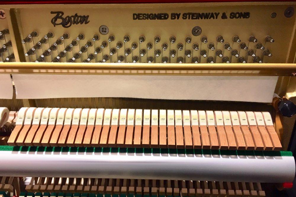 Boston by Steinway Klavier Mechanik