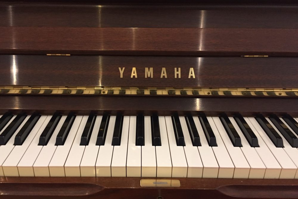 Yamaha-U1-Piano